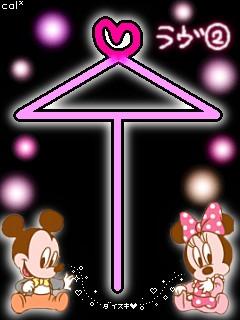 ミッキーマウスかわいい相合傘待受け画像