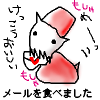 白ヤギさんメールかわいいイラスト画像