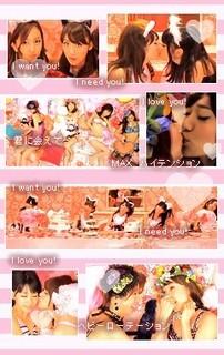 AKB48 ヘビーローテーションPV(歌詞文字入り)待ち受け画像