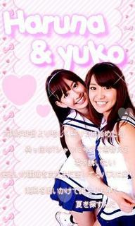 AKB48 大島優子&小嶋陽菜 文字入り待ち受け画像
