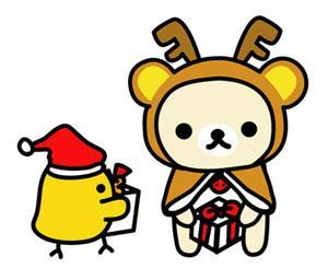 コリラックマ・キイロイトリ クリスマス コスプレ かわいい画像