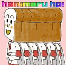 食パンマンかわいい画像
